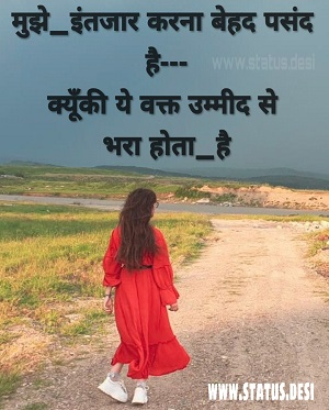 Sad Status In Hindi For Facebook Whatsapp Sad Status September Sad Status 2020